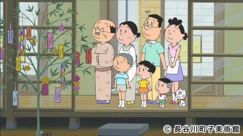 『サザエさん』作品No.7777が7月1日(日)に放送