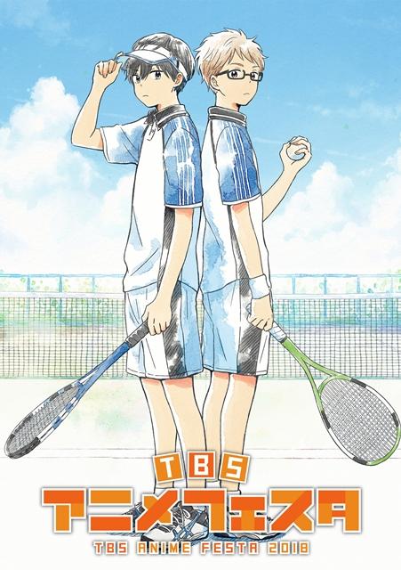 TBSアニメフェスタ-6