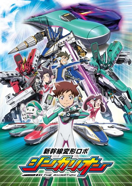 TBSアニメフェスタ-2