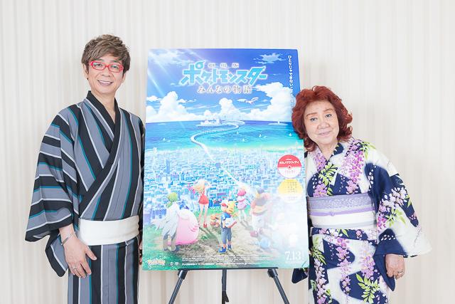 ポケモン映画「みんなの物語」野沢雅子×山寺宏一インタビュー