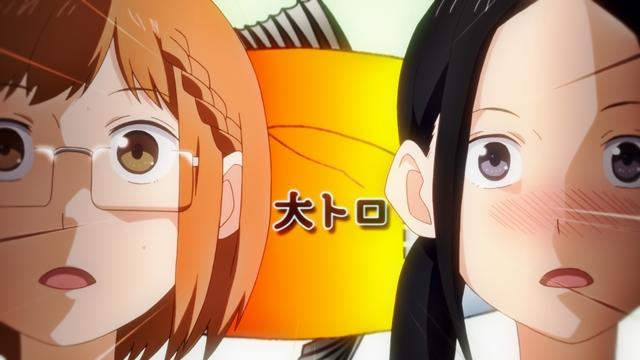 『ちおちゃんの通学路』テレビアニメ最新話あらすじ・場面カットまとめ-90