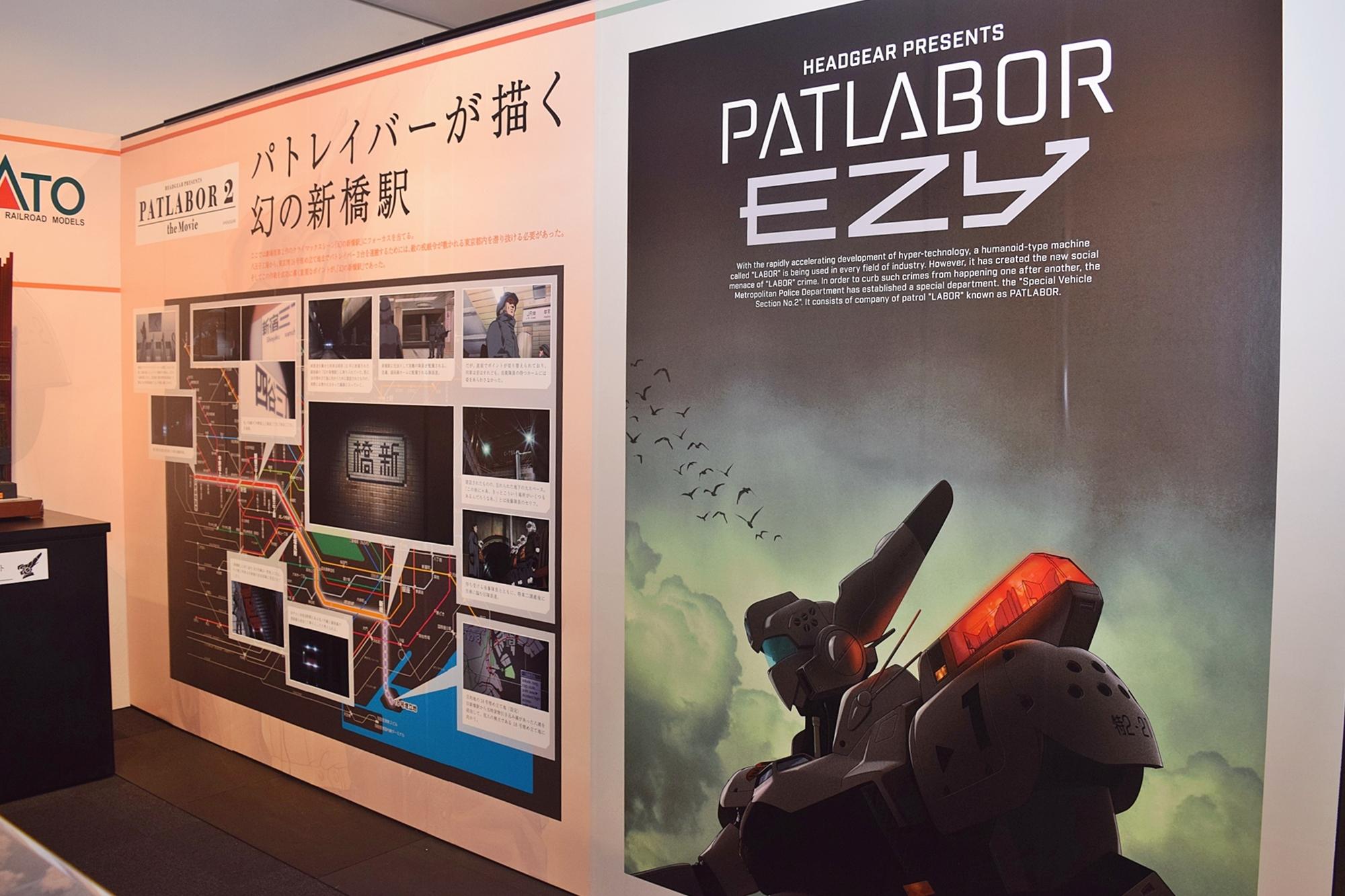 「アニメと鉄道展」を鉄道BIG4が大絶賛! 『ラブライブ!サンシャイン!!』、『この世界の片隅に』、『機動警察パトレイバー』、『ISLAND』などが展示-14