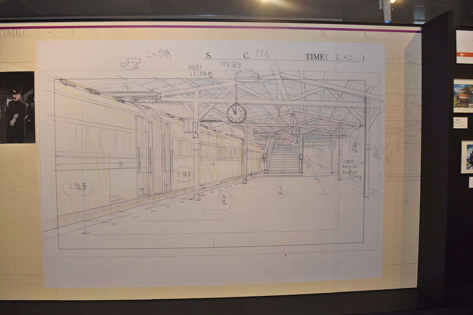 「アニメと鉄道展」を鉄道BIG4が大絶賛! 『ラブライブ!サンシャイン!!』、『この世界の片隅に』、『機動警察パトレイバー』、『ISLAND』などが展示-22