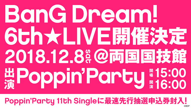 BanG Dream!-19