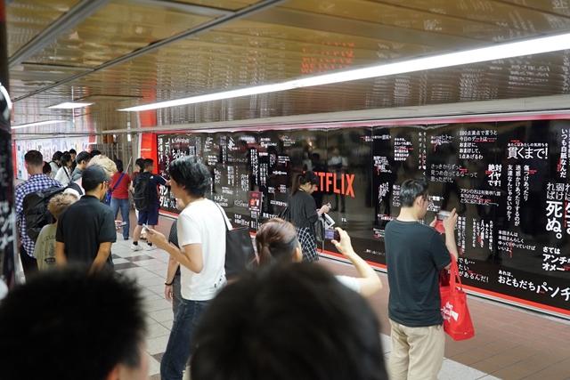 "「Netflix""アニ名言""ジャック」公式レポート到着"