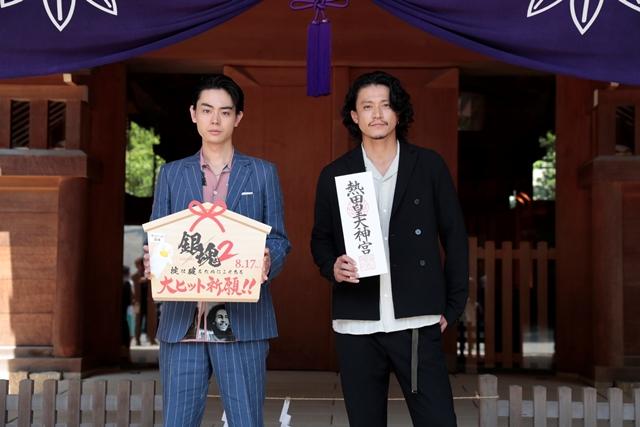 『銀魂2』小栗旬&菅田将暉のヒット祈願公式レポート公開