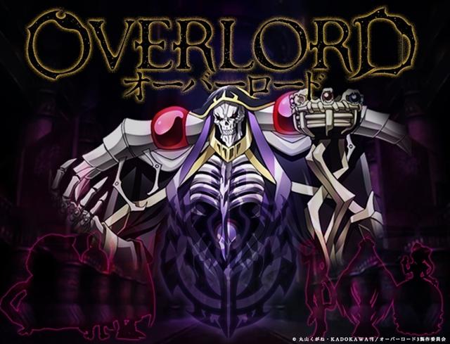『オーバーロードIII』第5話「二人の指導者」の先行場面カット公開! 「RPGツクールMV」オリジナルゲームより第3・4話を配信開始の画像-7