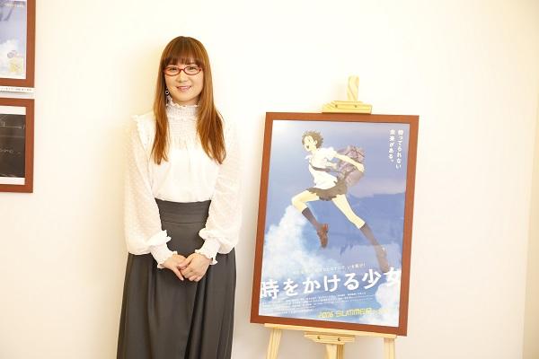 奥華子が『時かけ』主題歌を担当したエピソードを披露