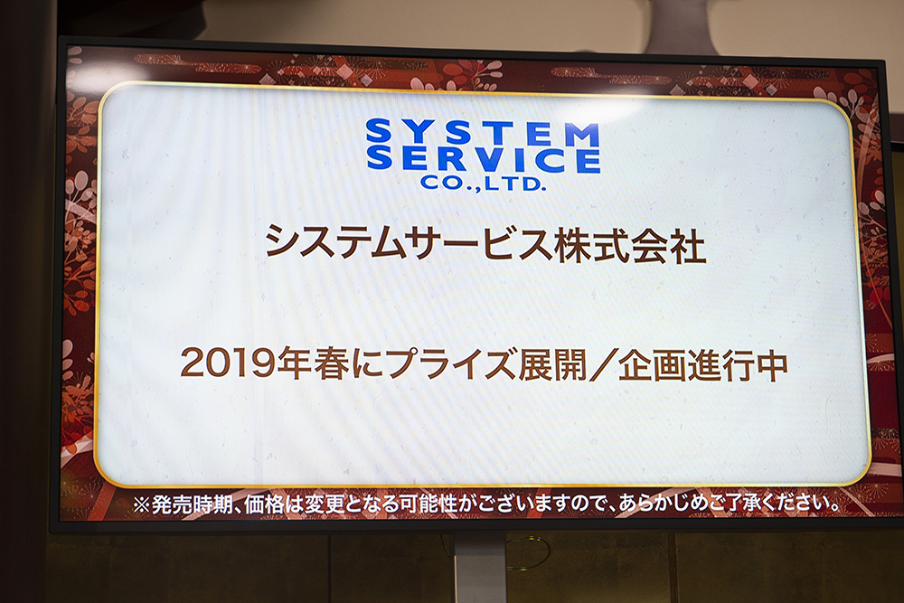『なむあみだ仏っ!-蓮台 UTENA-』制作発表会が本物の寺で開催! 2019年に早くもTVアニメ化決定