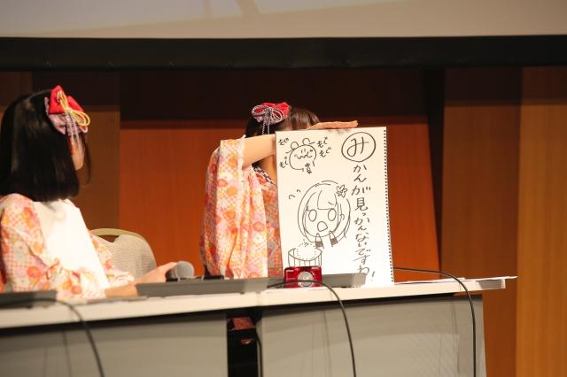『温泉むすめ』声優陣の写真の腕が試される!? 高田憂希さん、本宮佳奈さん、日岡なつみさんら出演「YUKEMURI FESTA Vol.11@羽田空港」第1部をレポート!