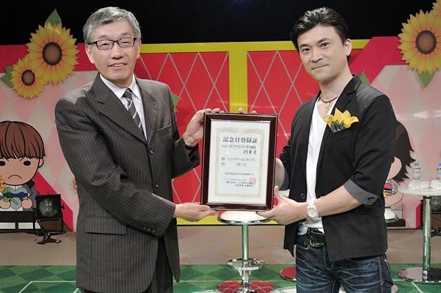 『テニプリ』8月14日が「ハッピーサマーバレンタインデー」に正式制定