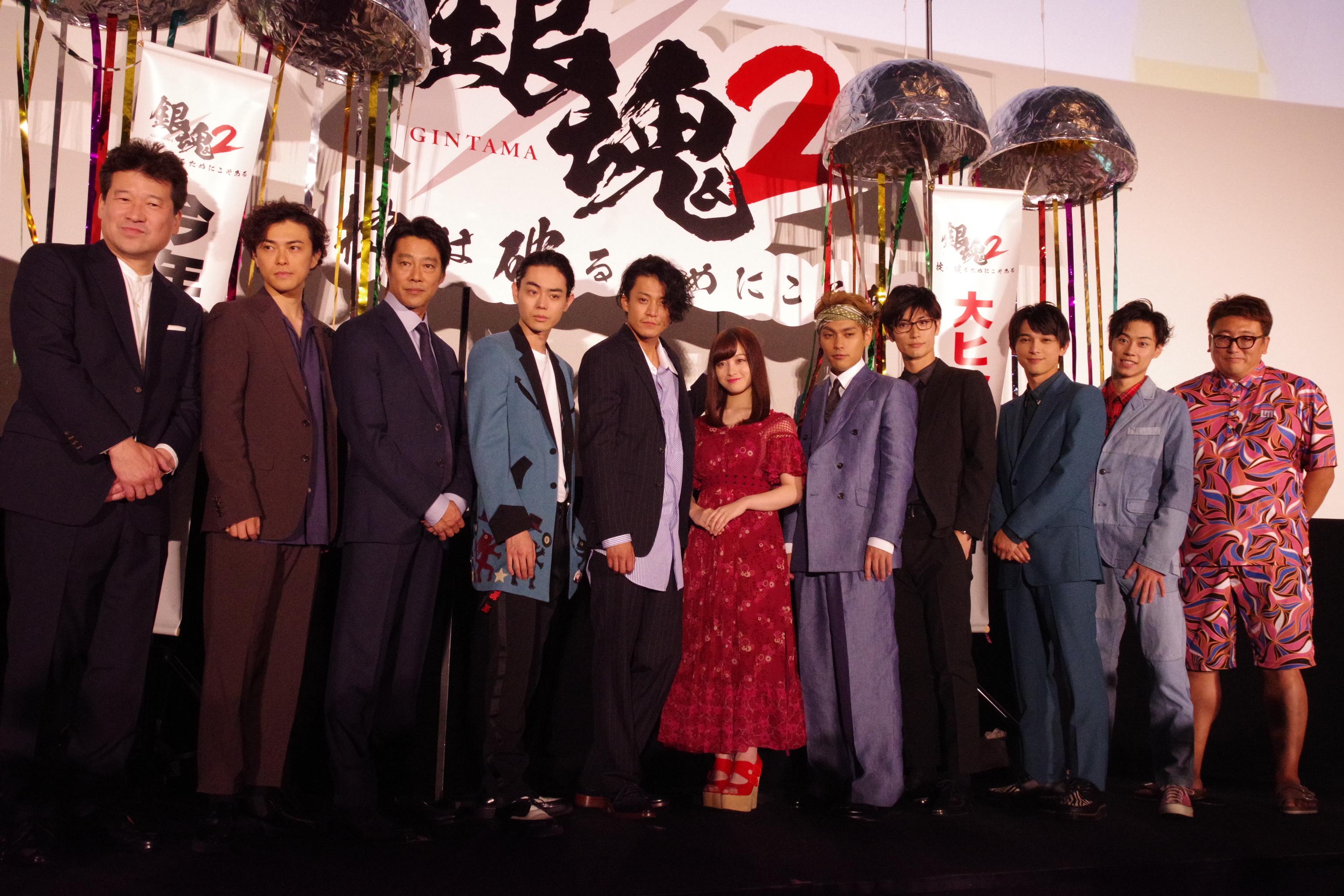 映画『銀魂2』初日舞台挨拶をレポート