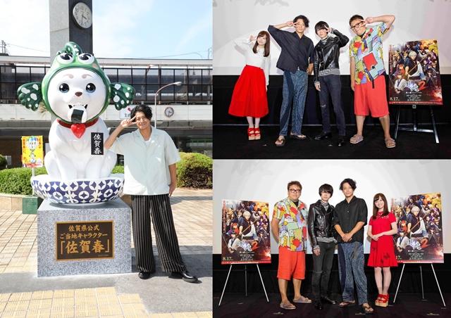 『銀魂2』大阪・京都・佐賀の舞台挨拶より公式レポート到着