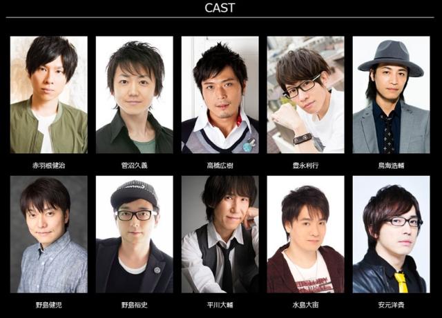 男性声優10名による『人狼バトル』イベント第三弾が開催決定