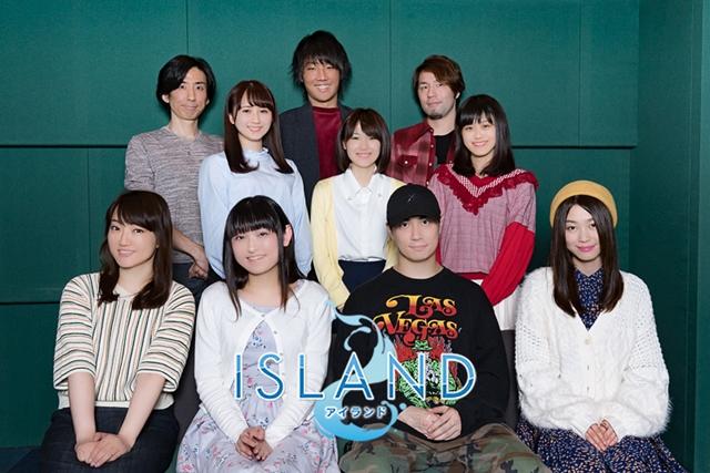 『アイランド』冬編、田村ゆかり・鈴木達央ら出演声優のコメント到着