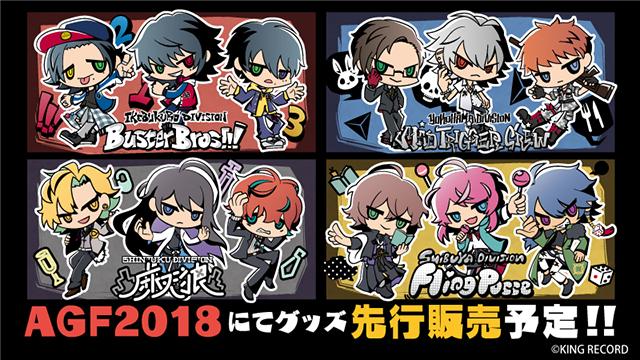 「ヒプノシスマイク」2nd LIVEオフィシャルレポート到着! Battle Seasonがついに決着! Final Battleへ挑む2つのディビジョンは!?