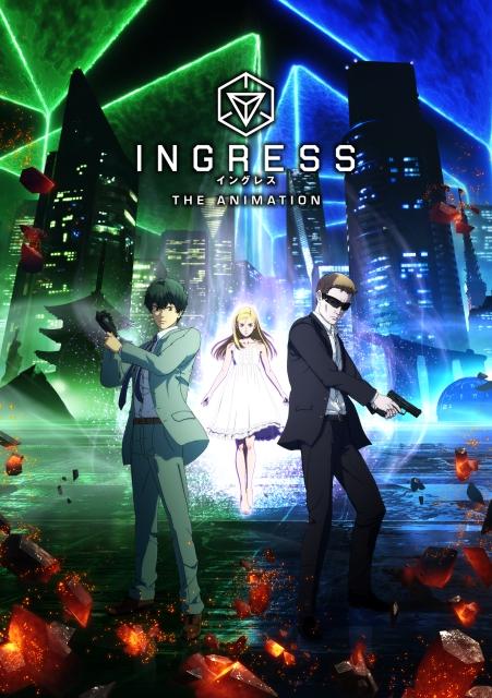 『イングレス』初回放送日、新キャラ&追加声優を発表