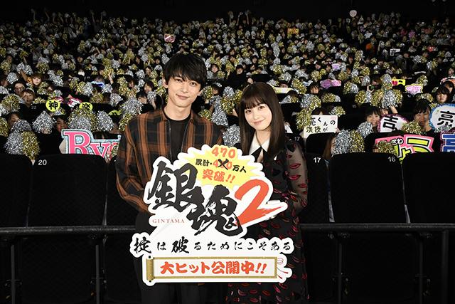 映画『銀魂2』神楽役・橋本環奈と沖田役・吉沢亮登壇の舞台挨拶公式レポ到着