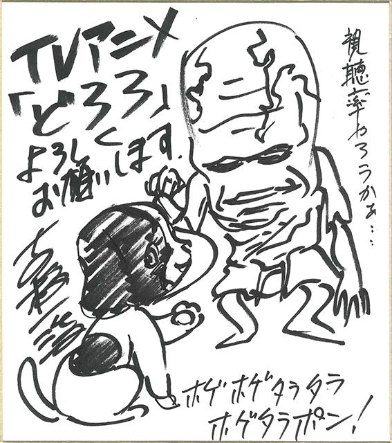 TVアニメ『どろろ』2019年1月より放送予定! 主演声優は鈴木拡樹さん、鈴木梨央さん! 第1弾キービジュアルや最新PV、舞台化も発表