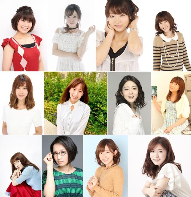 「プリキュア15周年Anniversary ライブ ~15☆Dreams Come True!~」追加出演者12名を発表!の画像-1