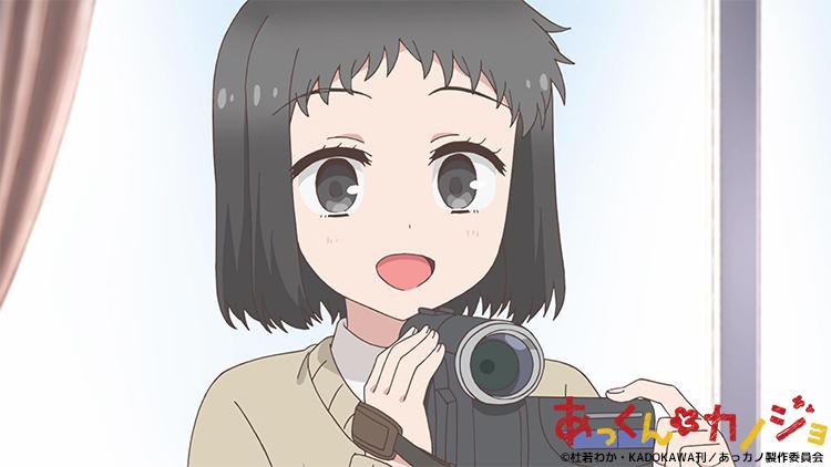 『あっくんとカノジョ』第24話のあらすじ&場面写真が公開