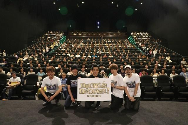 秋アニメ『ダブデカ』世界最速先行上映&トークショーレポ
