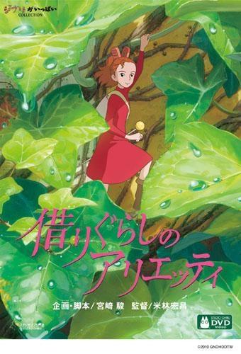 樹木希林さん死去 アニメ声優としての略歴を振り返る