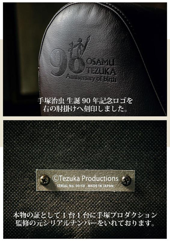 ブラック・ジャック-4