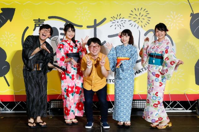 『声優と夏まつり』真夏の大抽選フェス!!レポート&インタビュー