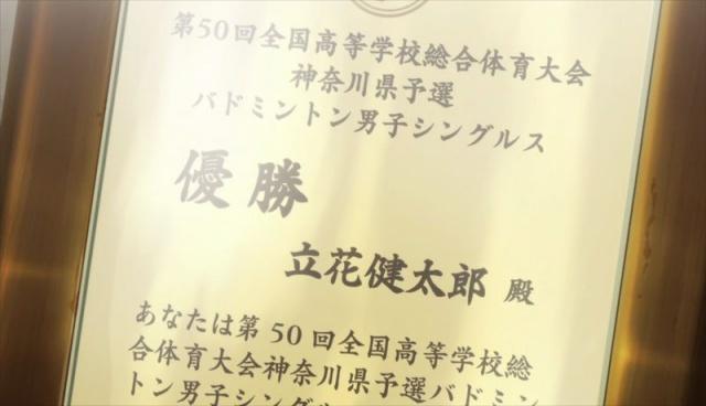 『はねバド!』第12話「足を前に出しなさいよ!」の先行カット公開! 綾乃VSなぎさのインハイ予選決勝が開始! 第10話&第11話の場面カットも公開