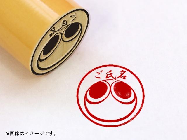 ぷよぷよ-2