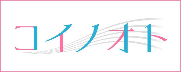 『number24』の感想&見どころ、レビュー募集(ネタバレあり)-2