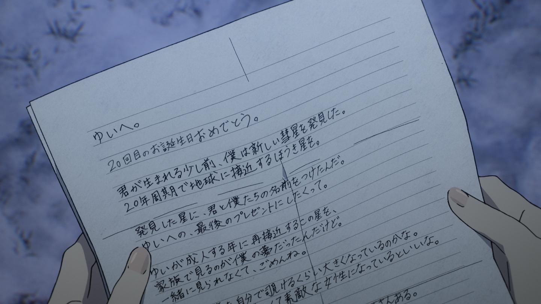 『天晴爛漫!』の感想&見どころ、レビュー募集(ネタバレあり)-14