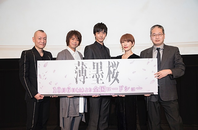 声優登壇、映画『薄墨桜-GARO-』完成披露試写会レポート