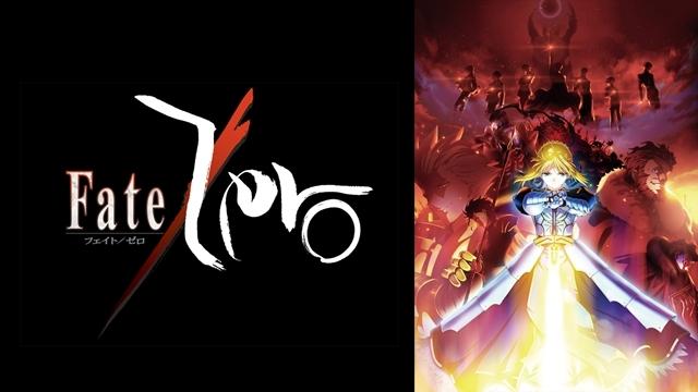 アベマTVに劇場版「Fate/stay night[HF]」チャンネルが期間限定開設!『Fate』シリーズや『空の境界』などの一挙放送を実施!-5