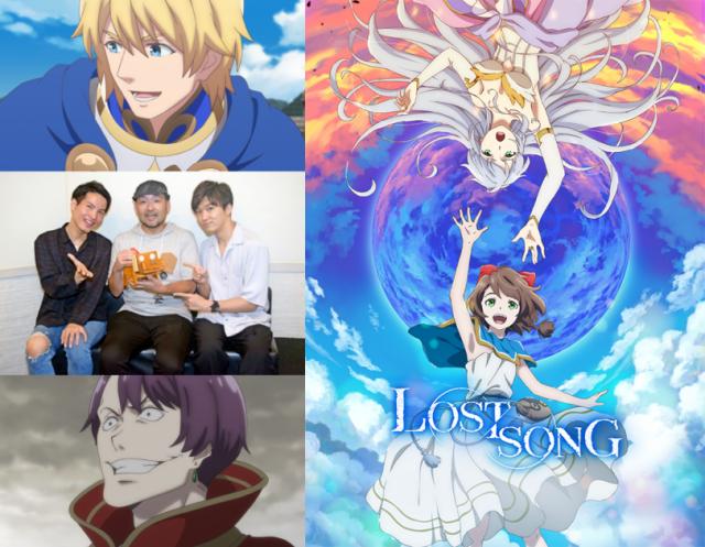 『LOST SONG;CONTINUE』鈴木裕斗、山下誠一郎、森田と純平インタビュー