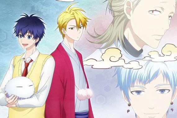 TVアニメ第2期正式タイトルは『不機嫌なモノノケ庵 續』に決定! メインビジュアル&放送時期が公開の画像-1