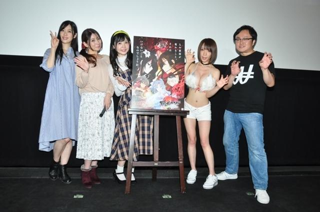 『閃乱カグラ』TVアニメ第2期・前夜祭より公式レポート到着