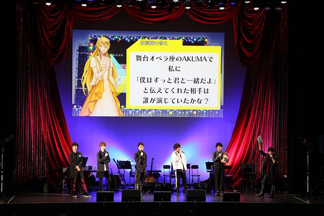 『アイ★チュウ』の感想&見どころ、レビュー募集(ネタバレあり)-3