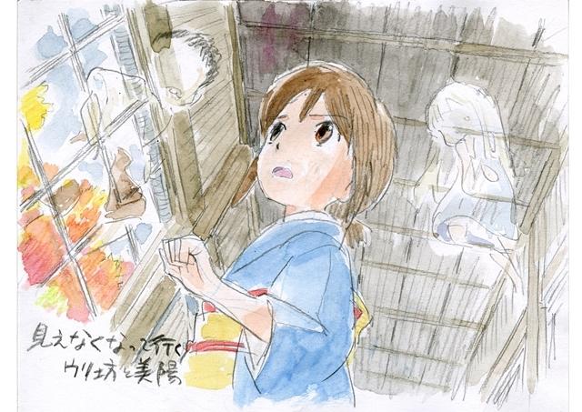 映画『若おかみは小学生!』高坂監督の手掛けたイメージボードの一部が公開に