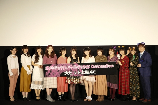 田村ゆかりさんら声優陣12名登壇の映画『リリカルなのは』舞台挨拶公式レポ
