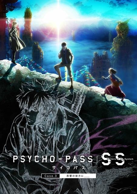 PSYCHO-PASS サイコパス-14