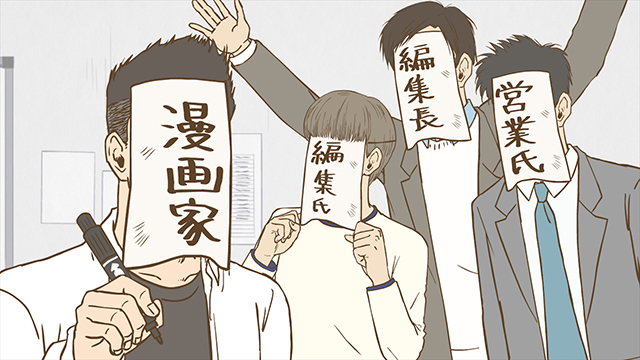 ガイコツ書店員 本田さん-2