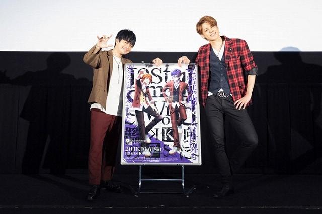 劇場アニメ『K』EP4舞台挨拶に宮野真守さん&福山潤さんが登壇