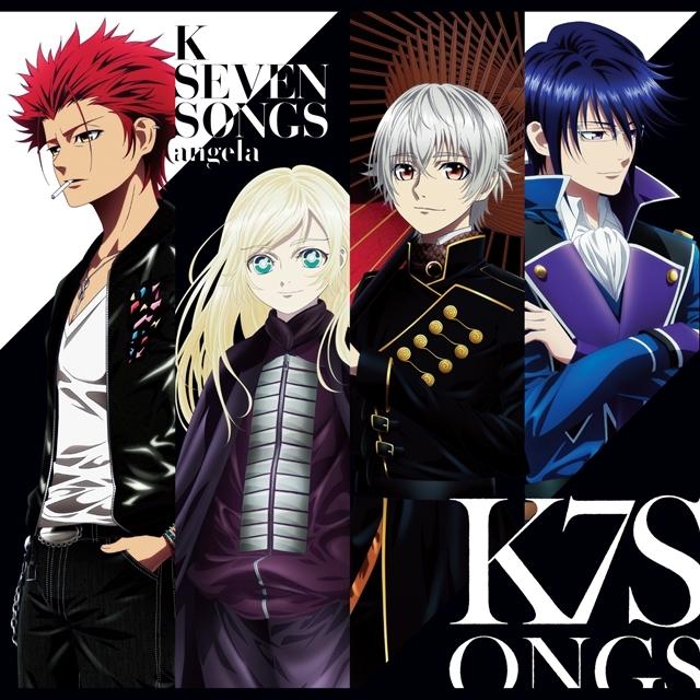 映画『K SEVEN STORIES』主題歌アルバムアートワークが公開
