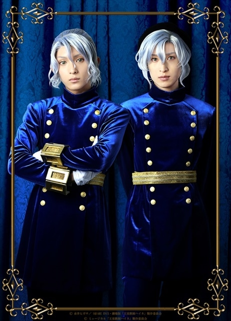 劇場版『王室教師ハイネ』橋本祥平と阪本奨悟が双子王子役を担当