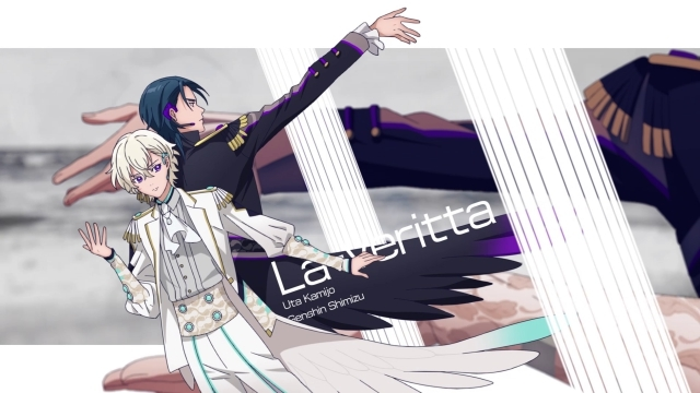 "『Readyyy!』よりユニット""La-Veritta""の魅力を紹介!【連載第3回】"