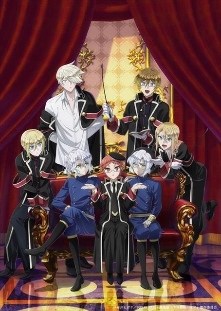 劇場版『王室教師ハイネ』植田圭輔らが登壇する公開前イベントが開催決定