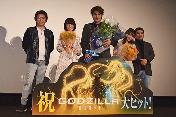 宮野真守、上田麗奈、小澤亜李が登壇『GODZILLA 星を喰う者』舞台挨拶をレポート