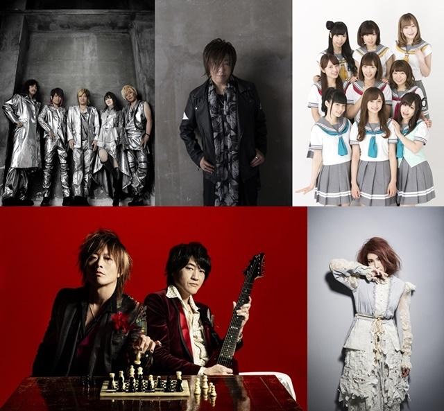 「20th Anniversary Live ランティス祭り2019」開催